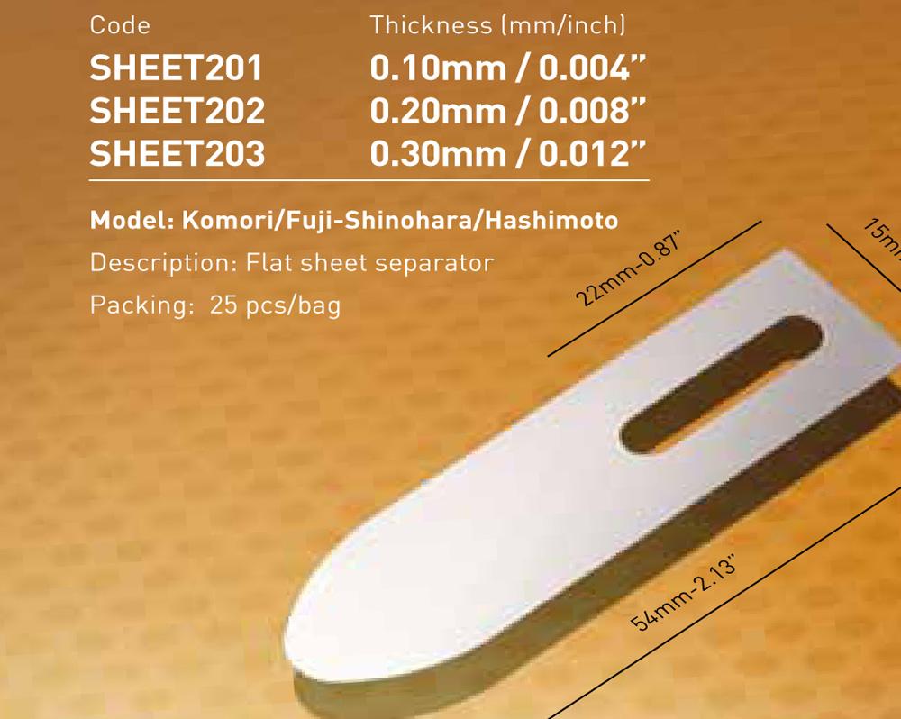 Flat Sheet Separator Komori /Fuji-Shino/Hashimoto