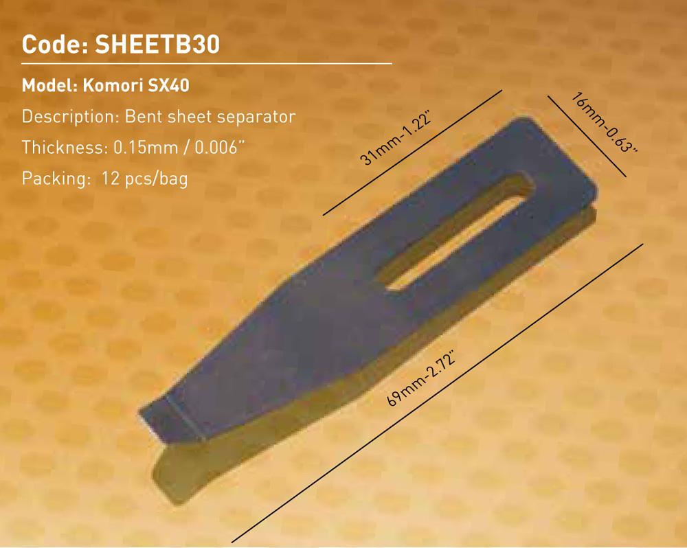 Bent Sheet Separator Komori SX40